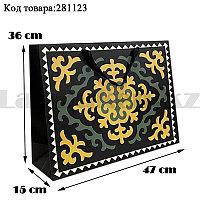 Пакет подарочный большой 47см х 36см х 15см прямоугольной формы черного цвета с орнаментом