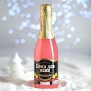 """Пена для ванн """"Розовое Шампанское"""" тонизирующая, 450 мл"""
