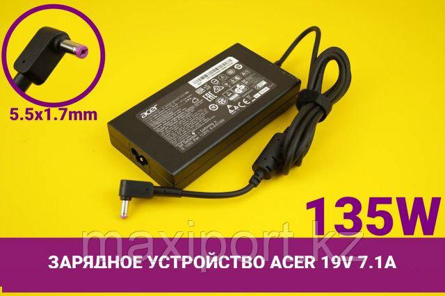 Блок питания Acer 19V 7.1A 135W (5.5*1.7) Acer nitro 5, фото 2