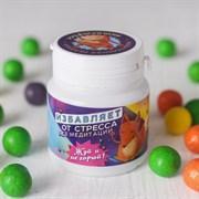 Жевательная резинка «Антистресс»: со вкусом тутти-фрутти, 40 г