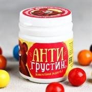 Жевательная резинка «Антигрустин»: со вкусом тутти-фрутти, 40 г