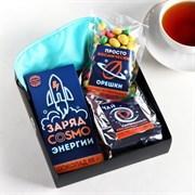 Подарочный набор «Космический»: чай 50 г, шоколад 85 г, арахис в глазури 100 г, маска для сна
