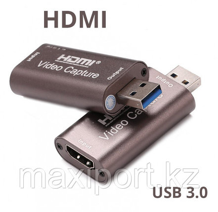 Внешняя карта HDMI видеозахвата USB 3.0 - для DSLR GoPro и Камер, фото 2