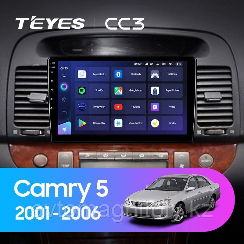 Автомагнитола Teyes CC3 4GB/64GB для Toyota Camry 30/35