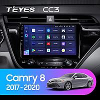 Автомагнитола Teyes CC3 4GB/64GB для Toyota Camry 70