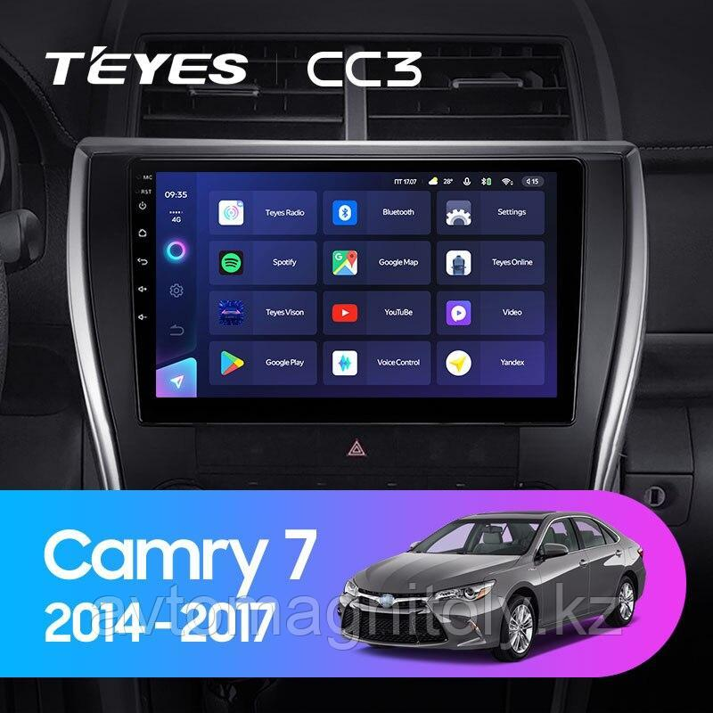 Автомагнитола Teyes CC3 4GB/64GB для Toyota Camry 55 USA