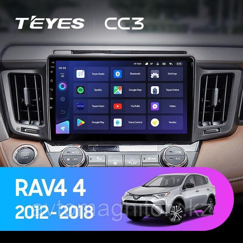 Автомагнитола Teyes CC3 4GB/64GB для Toyota RAV4 2012-2018