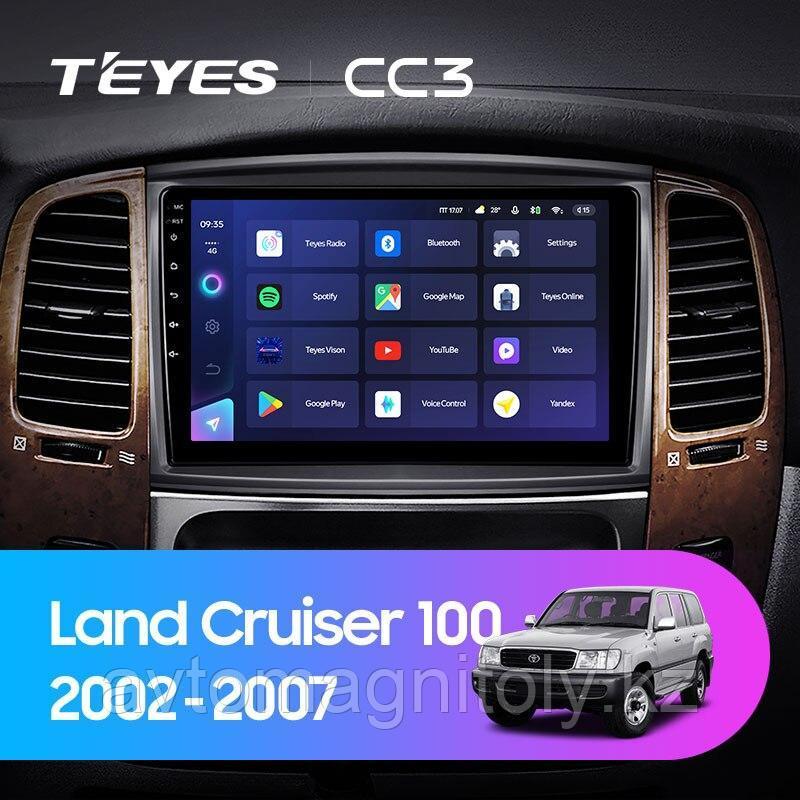 Автомагнитола Teyes CC3 4GB/64GB для Toyota Land Cruiser 100 2002-2007