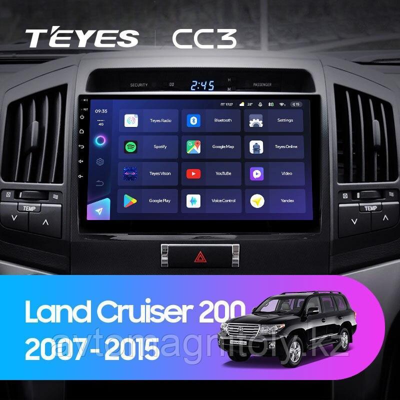Автомагнитола Teyes CC3 4GB/64GB для Toyota Land Cruiser 200 2007-2015