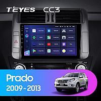 Автомагнитола Teyes CC3 4GB/64GB для Toyota Land Cruiser Prado 150 2009-2013