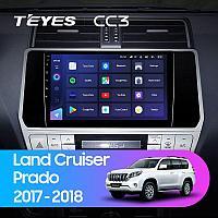 АвтомагнитолаTeyes CC3 4GB/64GB для Toyota Land Cruiser Prado 150 2018-2020