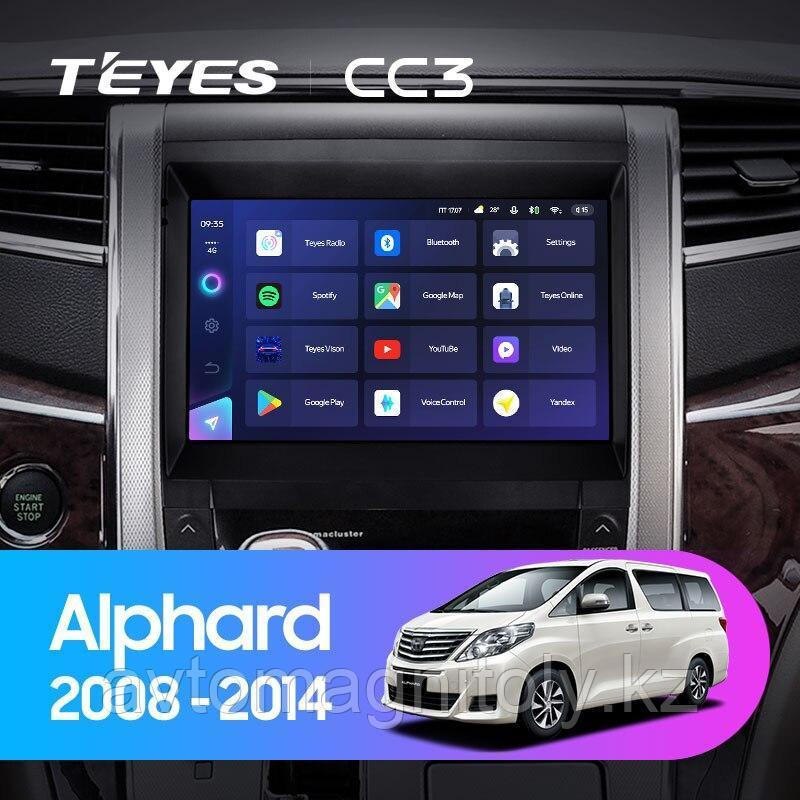Автомагнитола Teyes CC3 4GB/64GB для Toyota Alphard 2008-2014