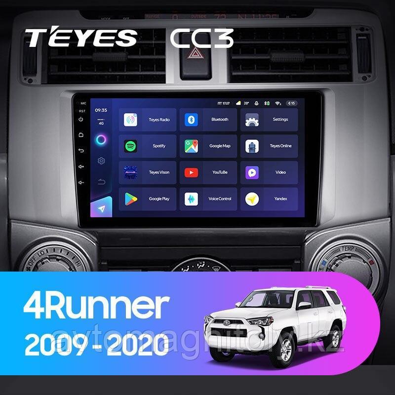 Автомагнитола Teyes CC3 4GB/64GB для Toyota 4Runner 2009-2020