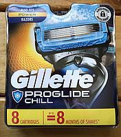 Gillette Fusion 5 PROSHIELD Chill (8 картриджей) США