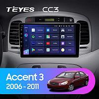 Автомагнитола Teyes CC3 4GB/64GB для Hyundai Accent 2006-2011, фото 1