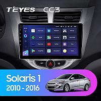 Автомагнитола Teyes CC3 4GB/64GB для Hyundai Accent 2010-2016