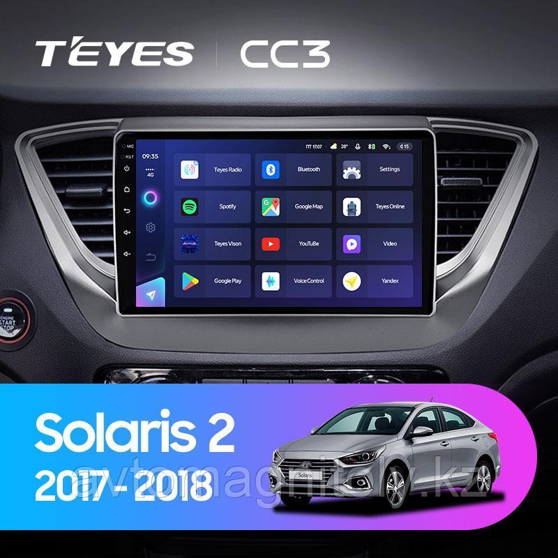Автомагнитола Teyes CC3 4GB/64GB для Hyundai Accent 2017-2018