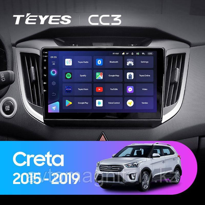 Автомагнитола Teyes CC3 4GB/64GB для Hyundai Creta 2015-2019