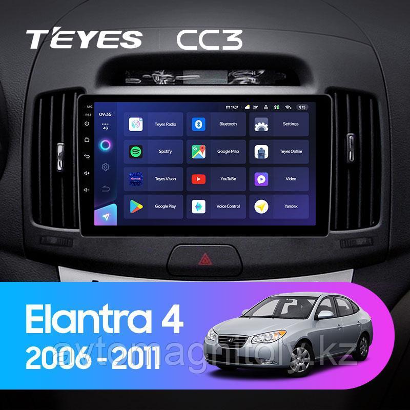 Автомагнитола Teyes CC3 4GB/64GB для Hyundai Elantra 2006-2011