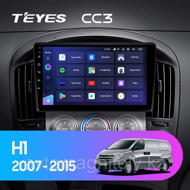 Автомагнитола Teyes CC3 4GB/64GB для Hyundai H1 2007-2015