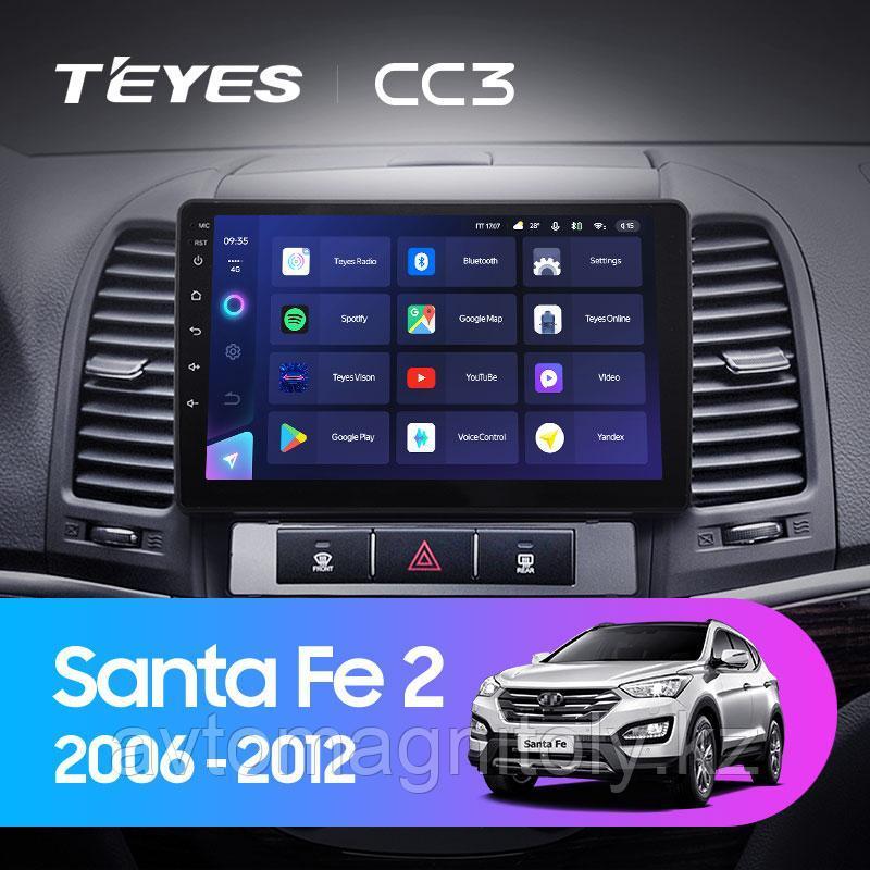 Автомагнитола Teyes CC3 4GB/64GB для Hyundai Santa Fe 2 2006-2012