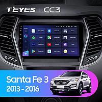 Автомагнитола Teyes CC3 4GB/64GB для Hyundai Santa Fe 3 2013-2016, фото 1