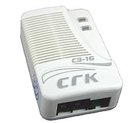 Сигнализатор загазовности бытовой СГК СЗ-1Б ду25