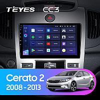 Автомагнитола Teyes CC3 4GB/64GB для Kia Cerato 2 2008-2013