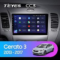 Автомагнитола Teyes CC3 4GB/64GB для Kia Cerato 3 2013-2017