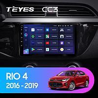 Автомагнитола Teyes CC3 4GB/64GB для Kia Rio 2016-2019