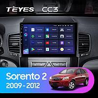 Автомагнитола Teyes CC3 4GB/64GB для Kia Sorento 2009-2012