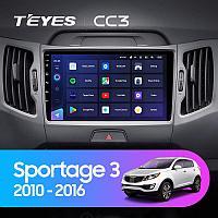 Автомагнитола Teyes CC3 4GB/64GB для Kia Sportage 2010-2016