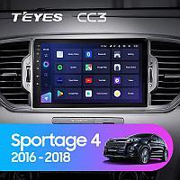 Автомагнитола Teyes CC3 4GB/64GB для Kia Sportage 2016-2018