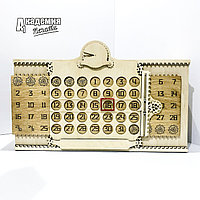 Календарь-Коробка, фото 1