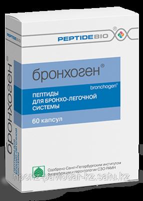 БРОНХОГЕН пептиды бронхолегочной системы