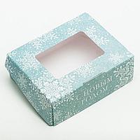 Коробка складная «Снежинки»