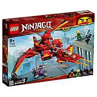 LEGO: Истребитель Кая Ninjago 71704