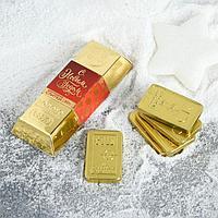 Шоколадные слитки «С Новым годом», 60 г