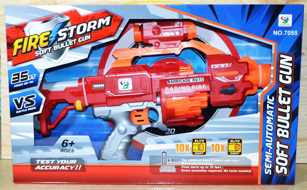 7055 Бластер +20 патронов Fire Storm 50*31см