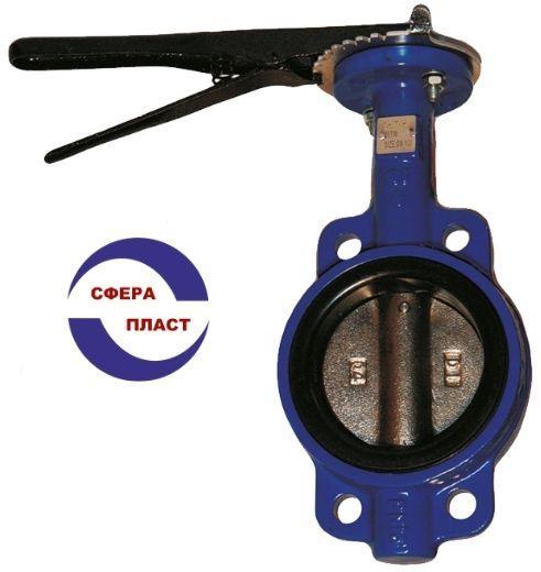 Затвор дисковый поворотный Ду-125 Ру-16 (батерфляй)