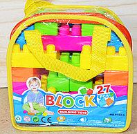 0102-6 Констр. Blocks в сумочке 27дет, 16*15см