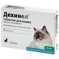 Дехинел таблетки для кошек 2 таб