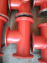 Подставка пожарная ППДФ Ду 150 стальная фланцевая двойная под пожарный гидрант, фото 2