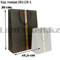 Пакет подарочный большой 30см х 41.5см х 12см вертикальный темно-серого цвета с переливающейся лентой