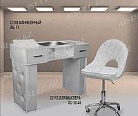 Маникюрный стол со стулом
