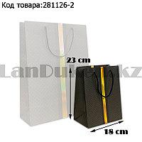 Пакет подарочный маленький 18см х 23см х 10см вертикальный темно-серого цвета с переливающейся лентой