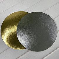 Подложка обычная 22см Золото-серебро двусторонняя