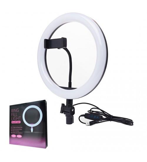 Кольцевая лампа 26 см со штативом 2 м и пультом