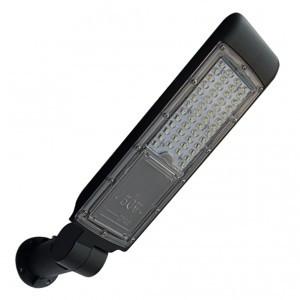 Уличный консольный светильник LED-50W standart