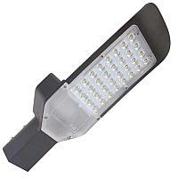 Уличный консольный светильник LED-100W standart